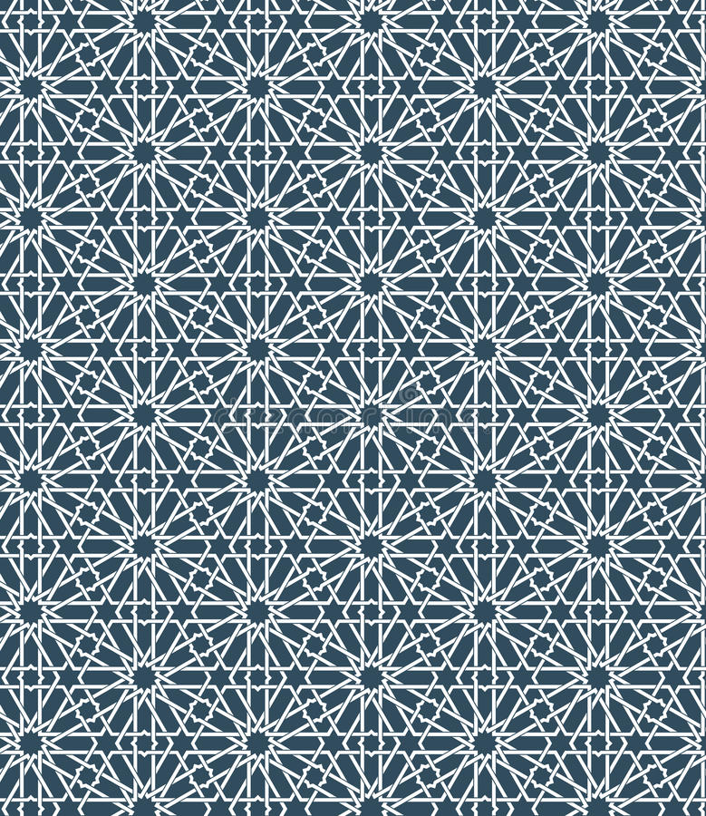 Seamless islamic Moroccan pattern. Arabic geometric ornament. Muslim texture. Vintage repeating background. Vector blue vector illustration
