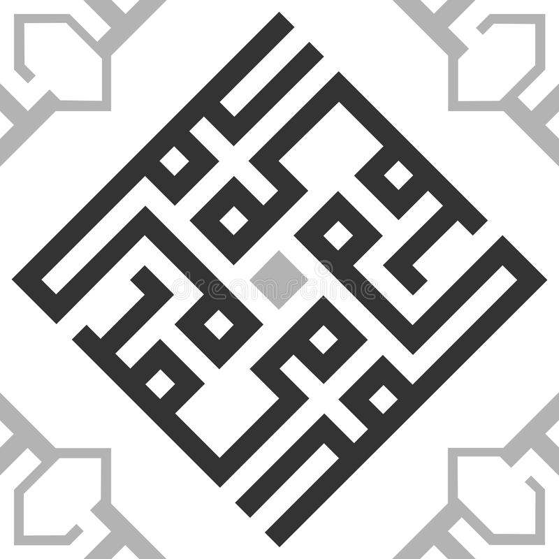 Download Seamless Ornament Black And White Repetitive Pattern Tile Texture Transparent Background Stock Photo
