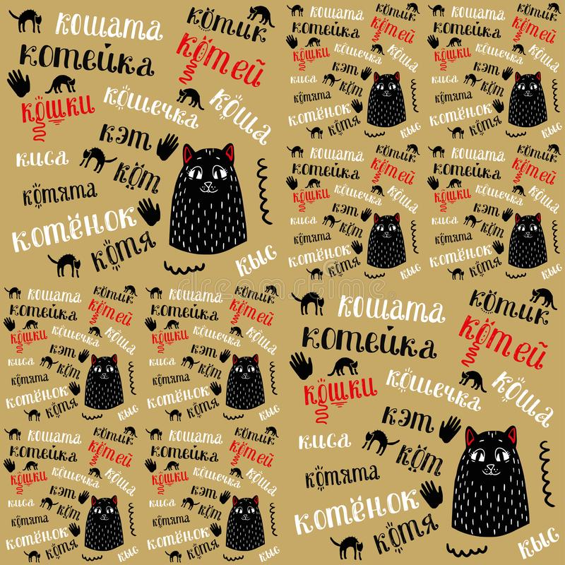 Seamless pattern with cat face and letters around vector illustration