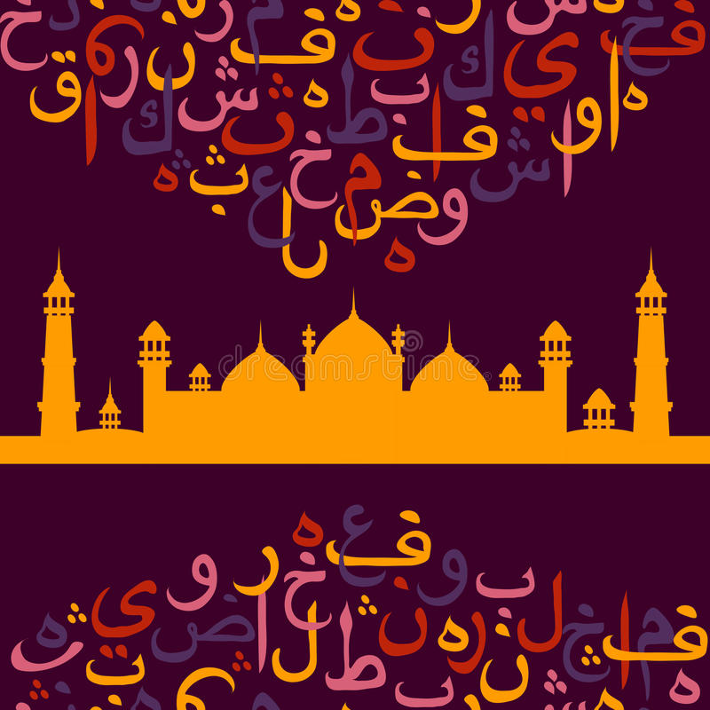 Great Eid Mubarak Eid Al-Fitr Decorations - seamless-pattern-ornament-arabic-calligraphy-text-eid-mubarak-mosque-concept-muslim-community-festival-eid-al-fitr-eid-57838286  Pic_378296 .jpg