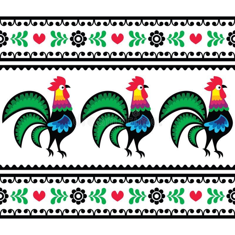 Seamless Polish folk art pattern with roosters - Wzory lowickie, Wycinanka. Repetitive cutout style colorful background - Polish folk art decoration elements royalty free illustration