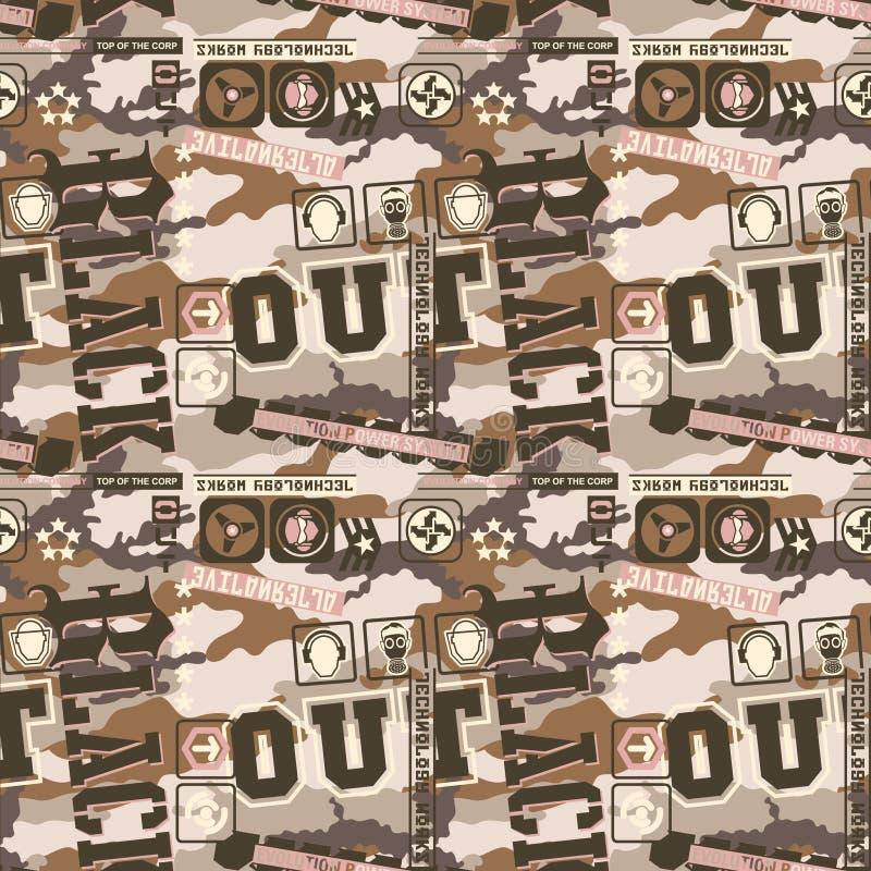 Seamless stads- kamouflage mönstrar royaltyfri illustrationer