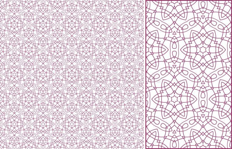 seamless vektor för bakgrundsguillochepink royaltyfri illustrationer