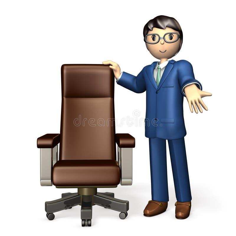 Seat av makt vektor illustrationer