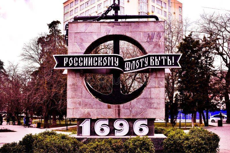 Sebastopoli 2019 marzo soleggiato fotografia stock libera da diritti