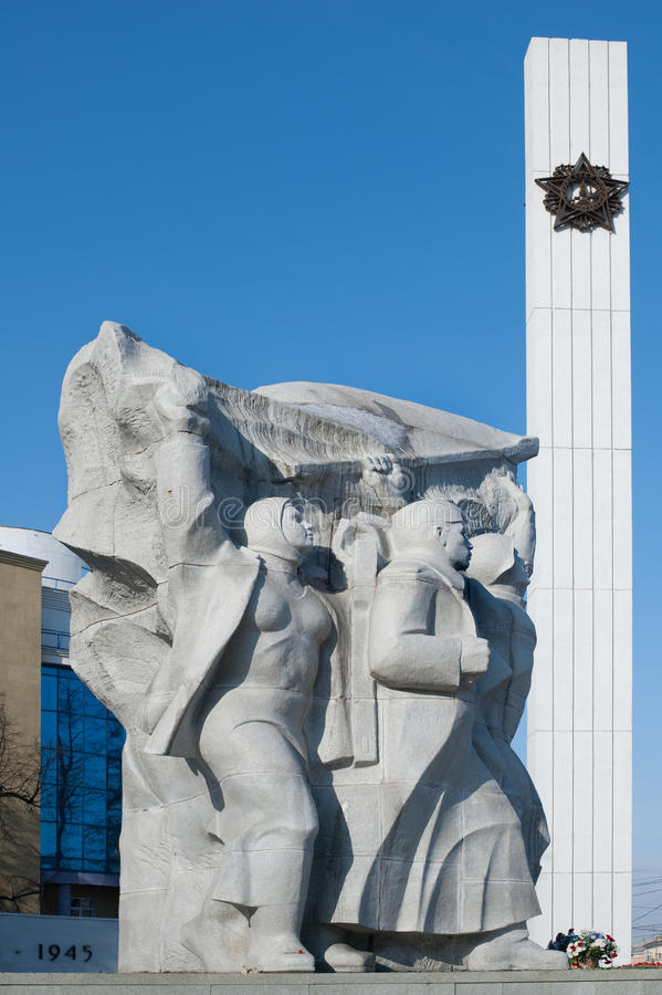 Second World War 1939-1945, Victory Memorial ,Ryazan, Russia stock image