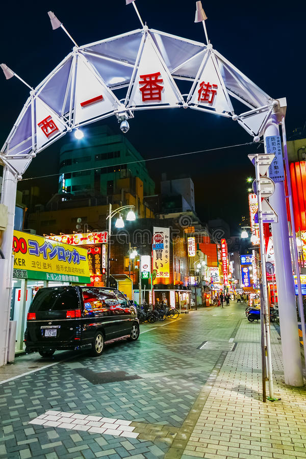 Secteur d'Ikebukuro à Tokyo images stock