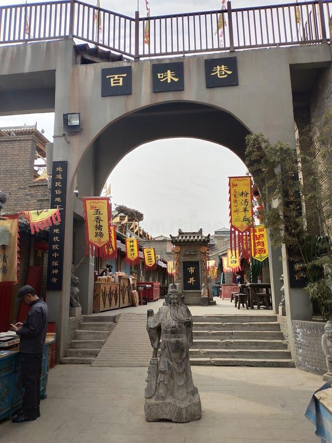 Secteur de Shaanxi, province de Henan photographie stock