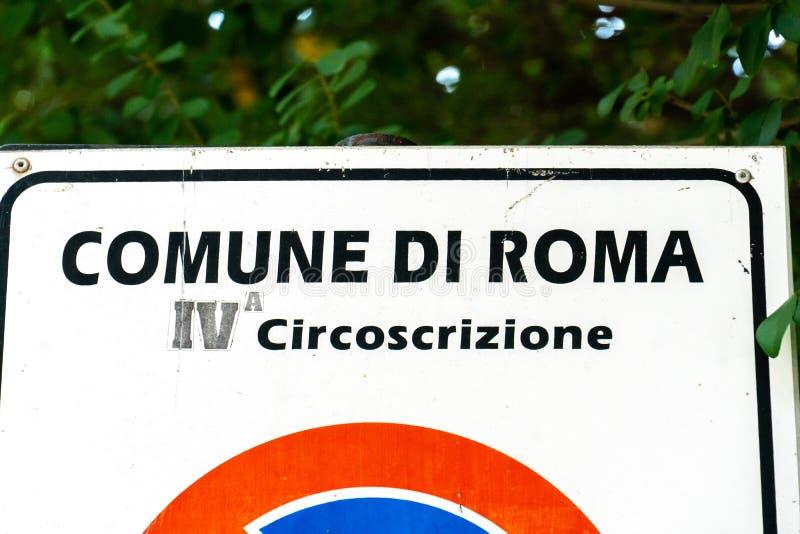 Secteur urbain de Rome, IV municipalité photographie stock libre de droits