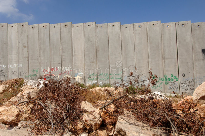 Section of Barrier Wall royalty free stock images