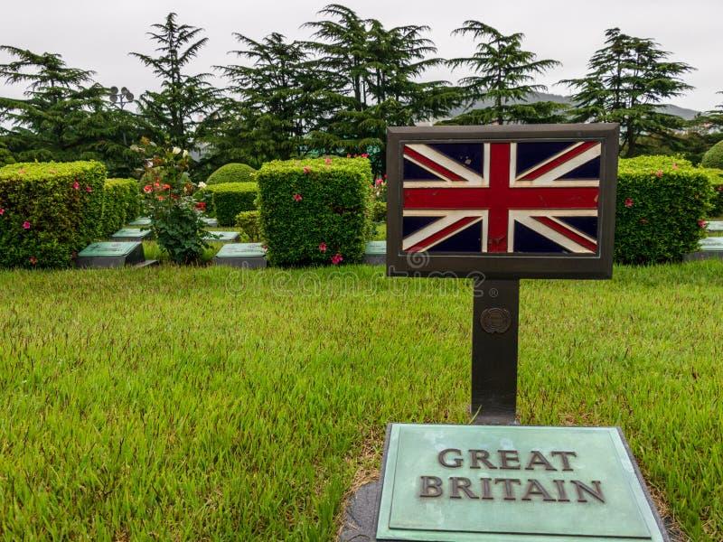 Sector de la yarda de Gran Bretaña de Naciones Unidas UNO Memorial Cemetery de la Guerra de Corea en Seúl, Corea del Sur, Asia foto de archivo libre de regalías