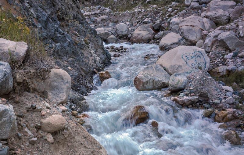 Secuencia de la montaña fotografía de archivo