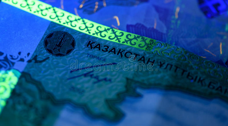 Security features on banknote in UV light protection stock photo