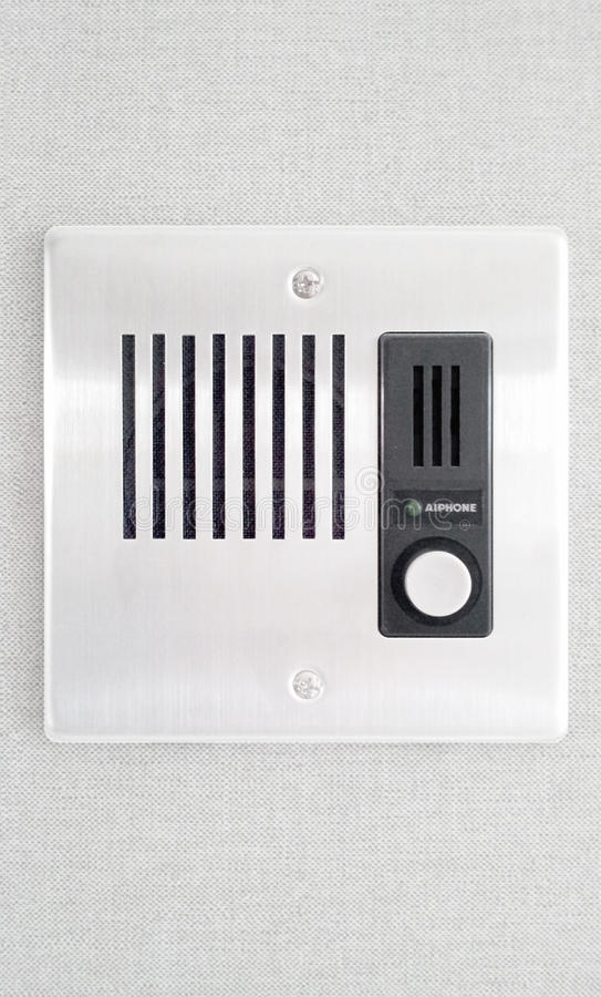 download security system stock image image of loud security
