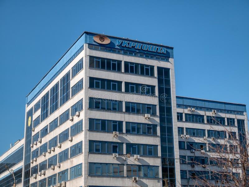 Sede del edificio del primer de la empresa de distribución ucraniana Ukrposhta del correo del paquete en el capital Kiev foto de archivo