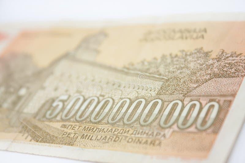 Sedel av 5 miljard dinar från Jugoslavien fotografering för bildbyråer