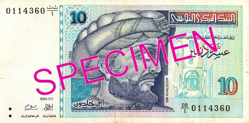 sedelavers för tunisian dinar 10 royaltyfria bilder