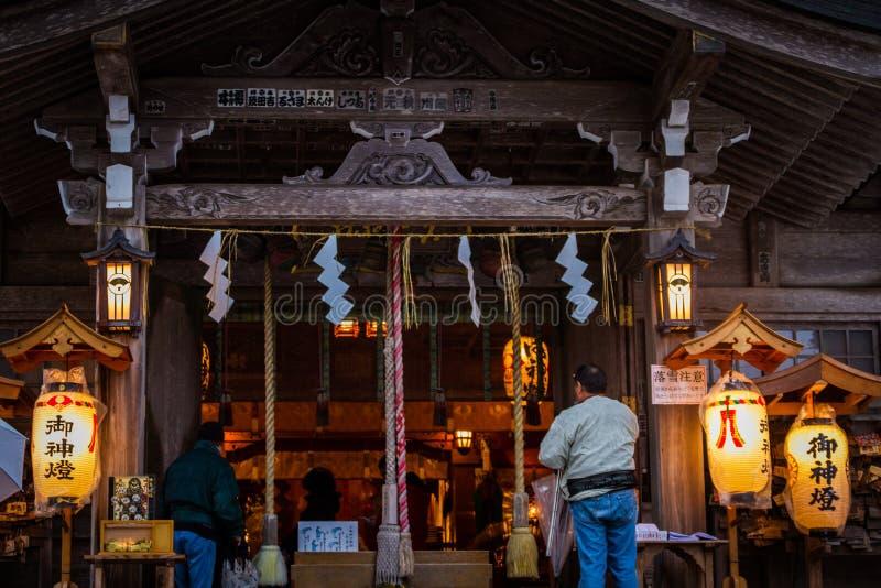 Sedo Festival Namahage Akita stock photo
