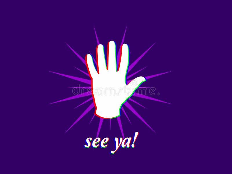 See ya! vector illustration