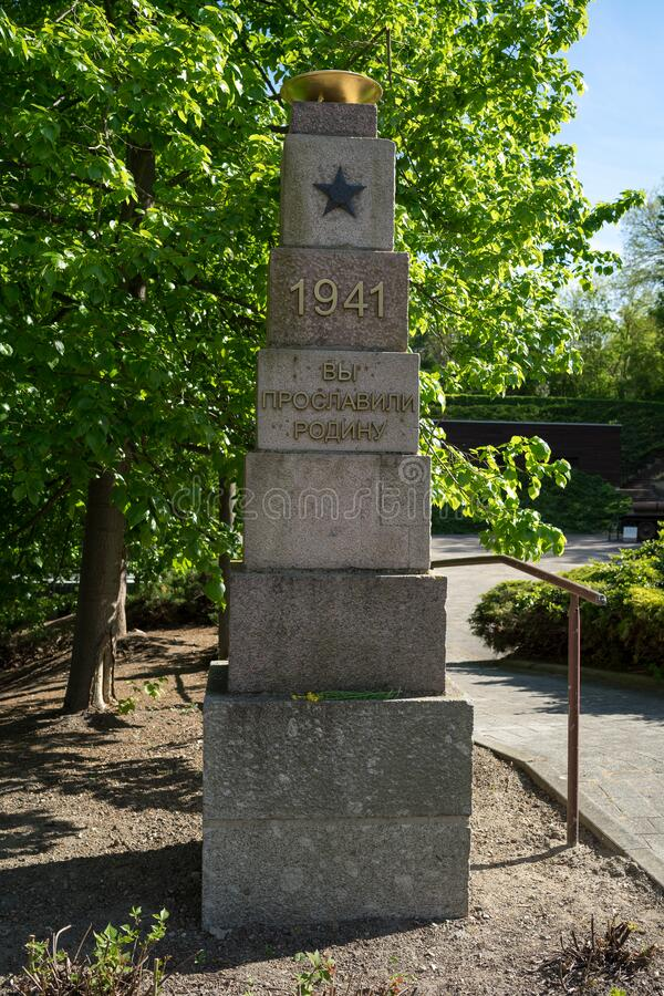 Memorial stele at the site of the Battle of the Seelow Heights. SEELOW, GERMANY - MAY 09, 2020: Memorial stele at the site of the Battle of the Seelow Heights royalty free stock photo