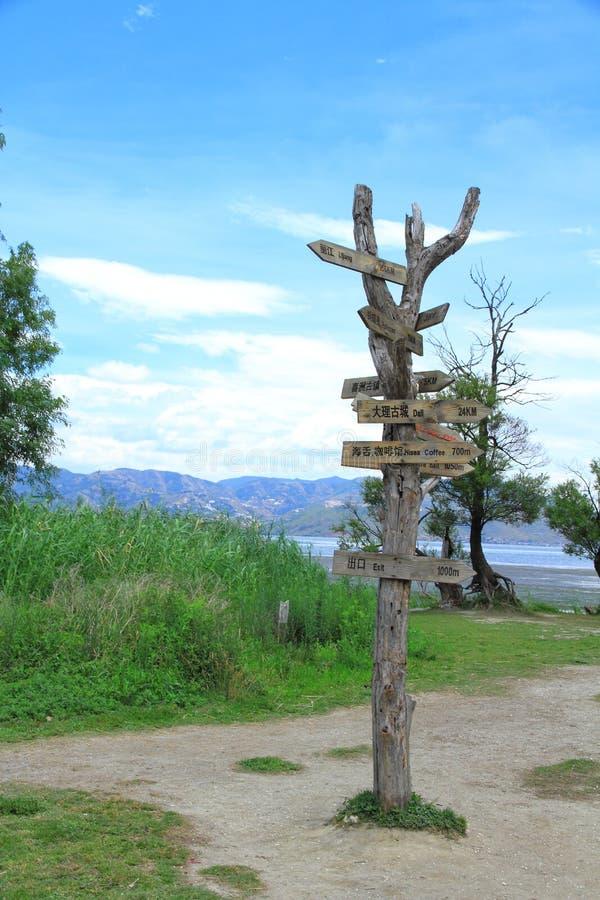 Segnale dentro Dali Erhai Lake fotografie stock