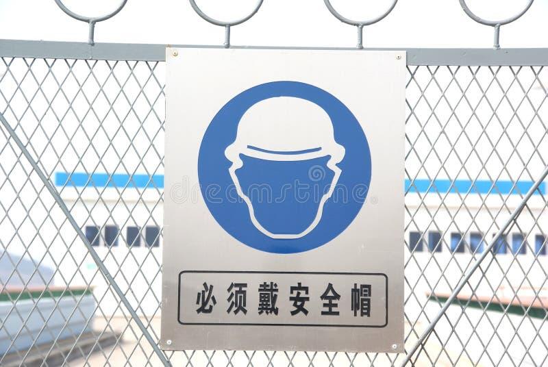 Segnale di pericolo cinese immagini stock