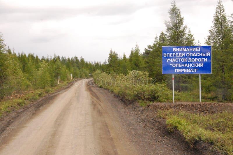 Segnale stradale ad entroterra Russia della strada principale di Kolyma della strada della ghiaia immagini stock