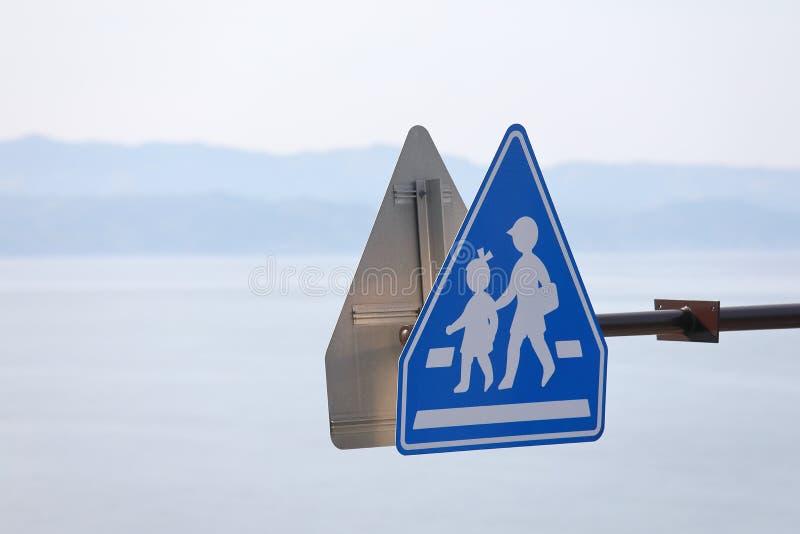 Segnale stradale di chiusura pedonale giapponese Giappone immagini stock libere da diritti
