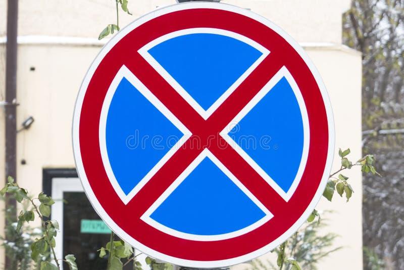 Segnale stradale - la fermata è proibita immagine stock libera da diritti
