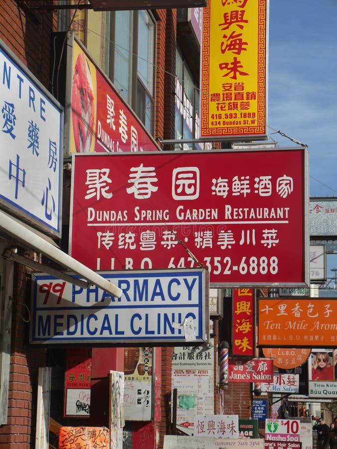 Segni di Toronto Chinatown fotografia stock libera da diritti