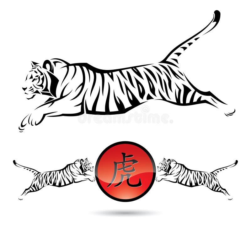Segni isolati della tigre royalty illustrazione gratis