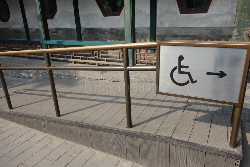 Segno accessibile della sedia a rotelle immagini stock