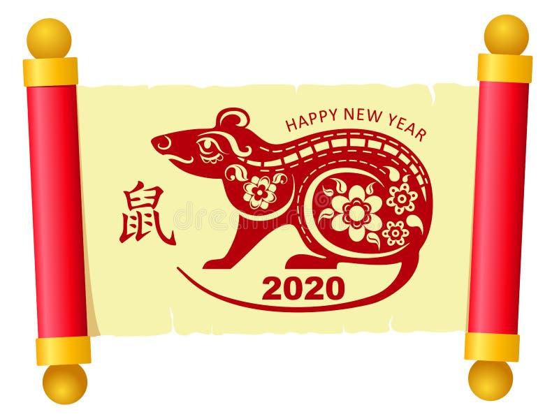 Segno cinese felice 2020 dello zodiaco del ratto del nuovo anno Grande dell'illustrazione di vettore per gli inviti, le carte, le royalty illustrazione gratis