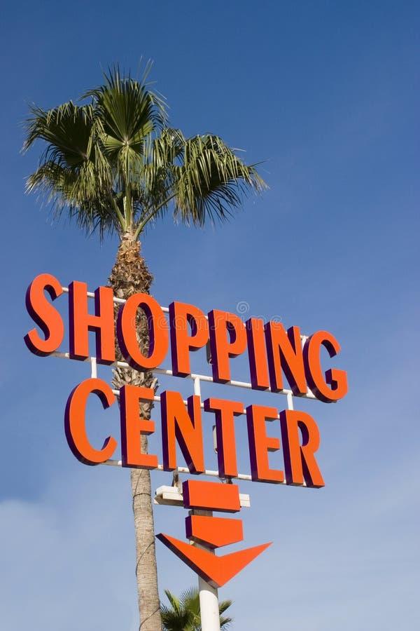 Segno del centro commerciale fotografie stock libere da diritti