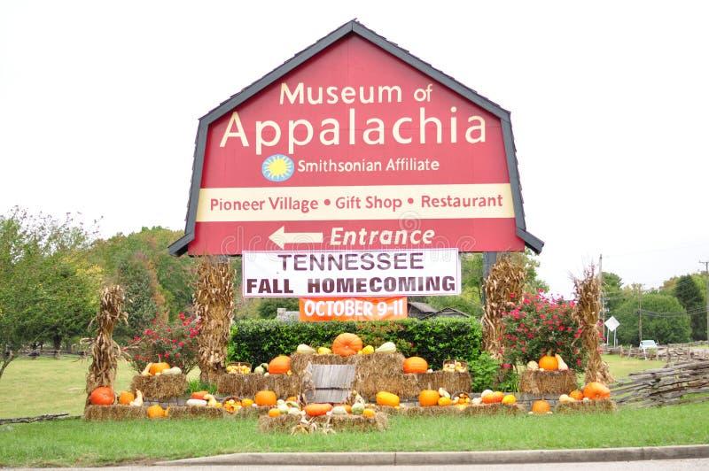 Segno del museo degli appalachi fotografia stock