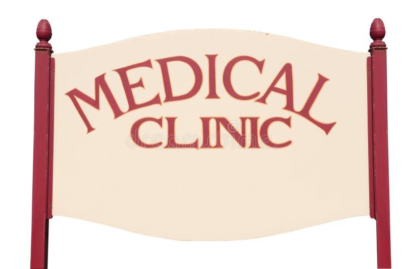 Segno della clinica medica fotografie stock