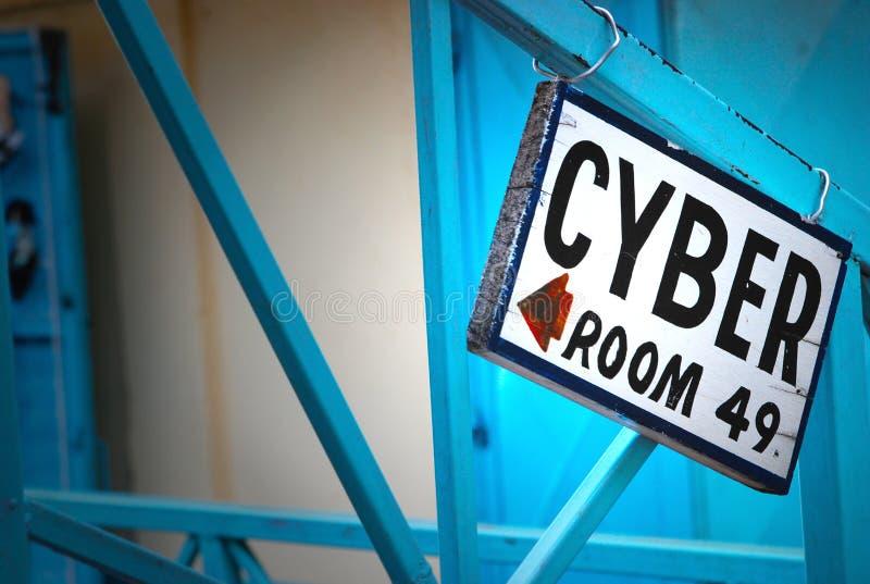 Segno della stanza di Cyber immagine stock libera da diritti