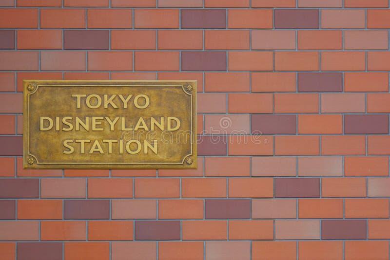 Segno della stazione di Tokyo Disneyland alla linea monorotaia della località di soggiorno di Disney immagini stock