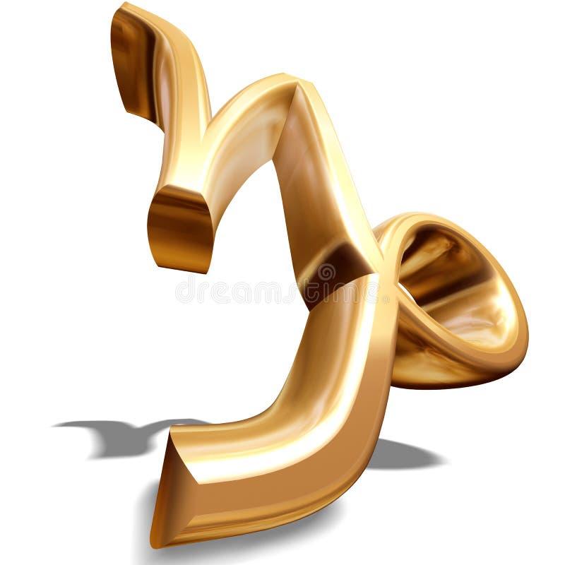 segno dello zodiaco 3D - Capricorn illustrazione vettoriale