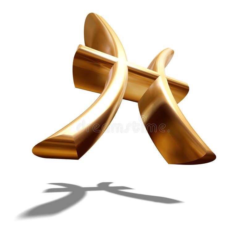 segno dello zodiaco 3D - Pisces royalty illustrazione gratis