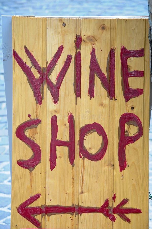 Segno di legno che indica la presenza di negozio di vino immagine stock libera da diritti