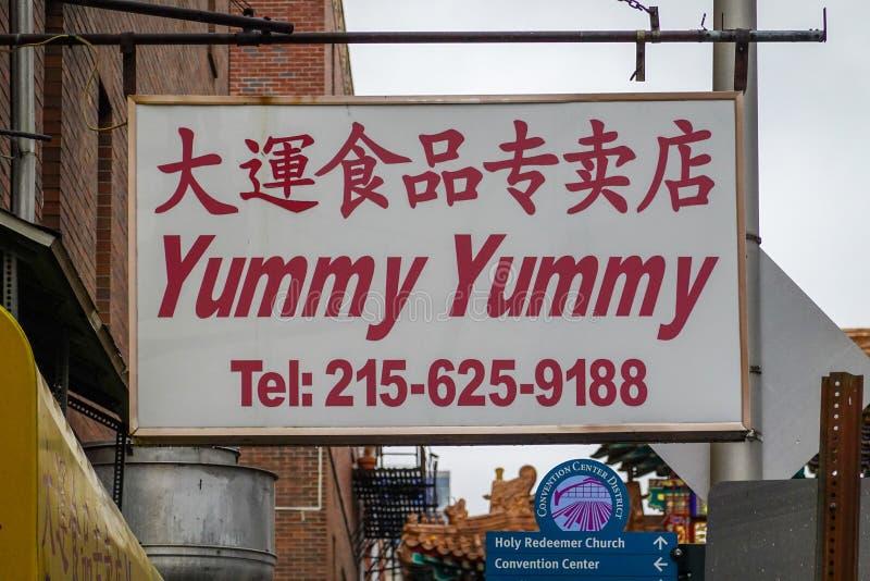 Segno di pendenza per il ristorante cinese Yummy di Philadelphia, città cinese di Cina fotografia stock libera da diritti