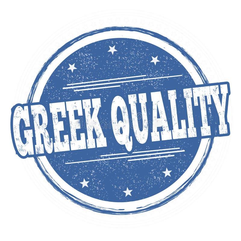 Segno o bollo greco di qualit? illustrazione di stock