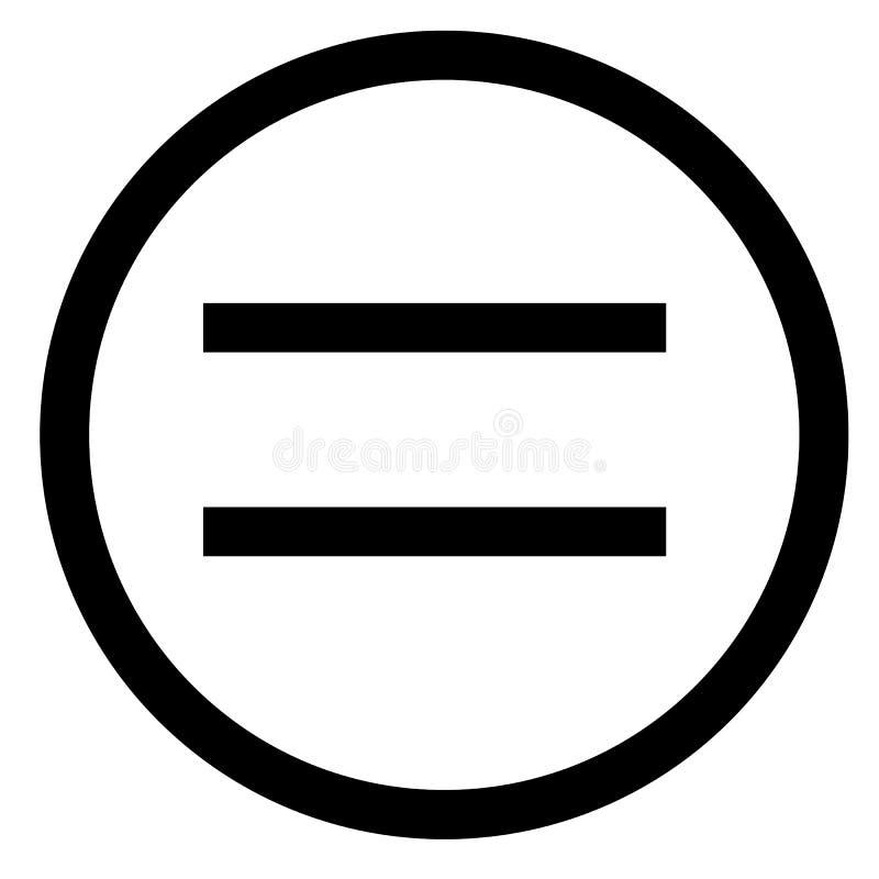Segno uguale Stile piano illustrazione uguale dell'icona isolata su briciolo illustrazione di stock