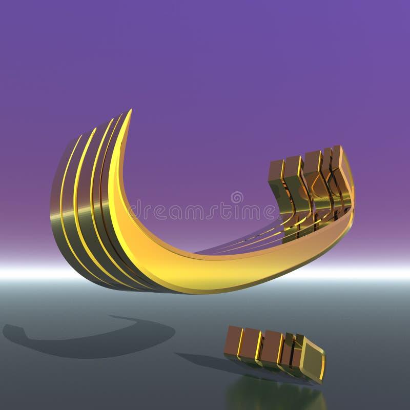 A segunda letra na língua árabe fotografia de stock royalty free