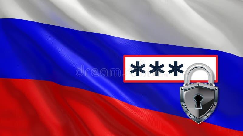 Seguridad de la elección de Rusia stock de ilustración