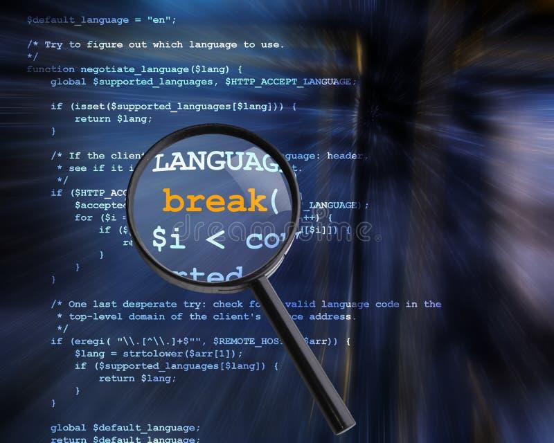 Seguridad del ordenador y del Internet libre illustration