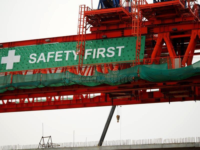 Seguridad primero verde foto de archivo