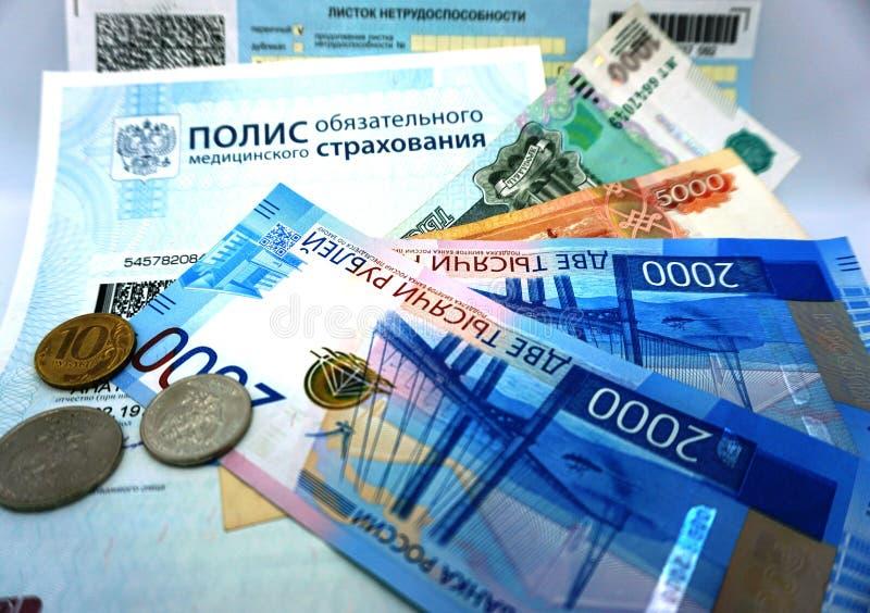 Seguro médico RF, certificado da inabilidade e dinheiro fotografia de stock royalty free