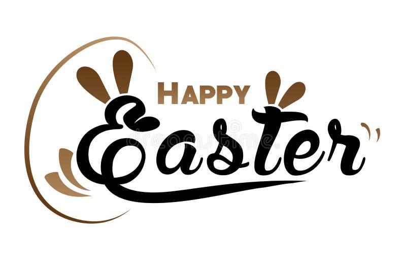 Sehr fröhliche Ostern, Häschen und Ei mit Farbhintergrund lizenzfreies stockbild